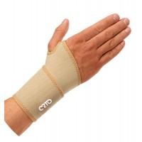 Бандаж на лучезапястный сустав  для большого пальца AWU 204